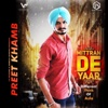 Mittran De Yaar - Single