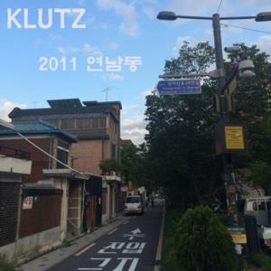 kLuTz - 2011 연남동 - EP