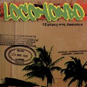 12 Meres Sti Jamaica