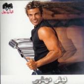 Qusad Einy