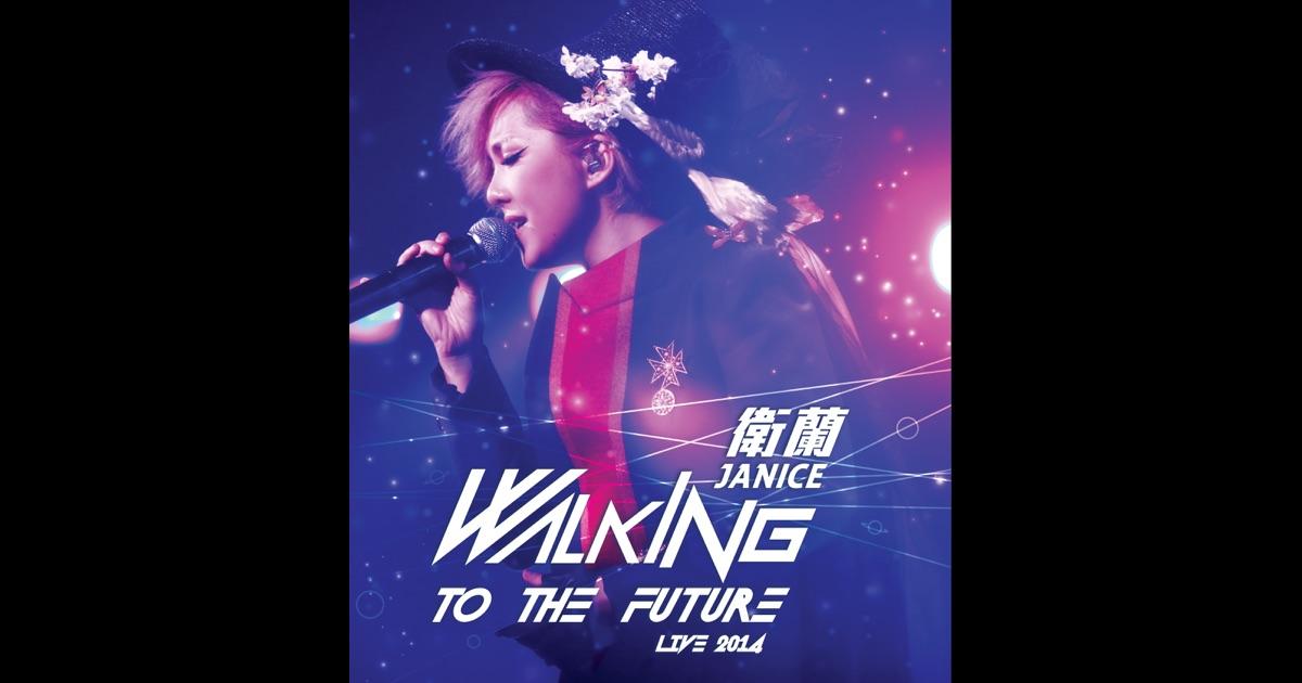 卫兰my love my song卫兰如水mp32015年7月28日 提供卫兰(janice m.