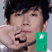 JJ Lin - If Only artwork