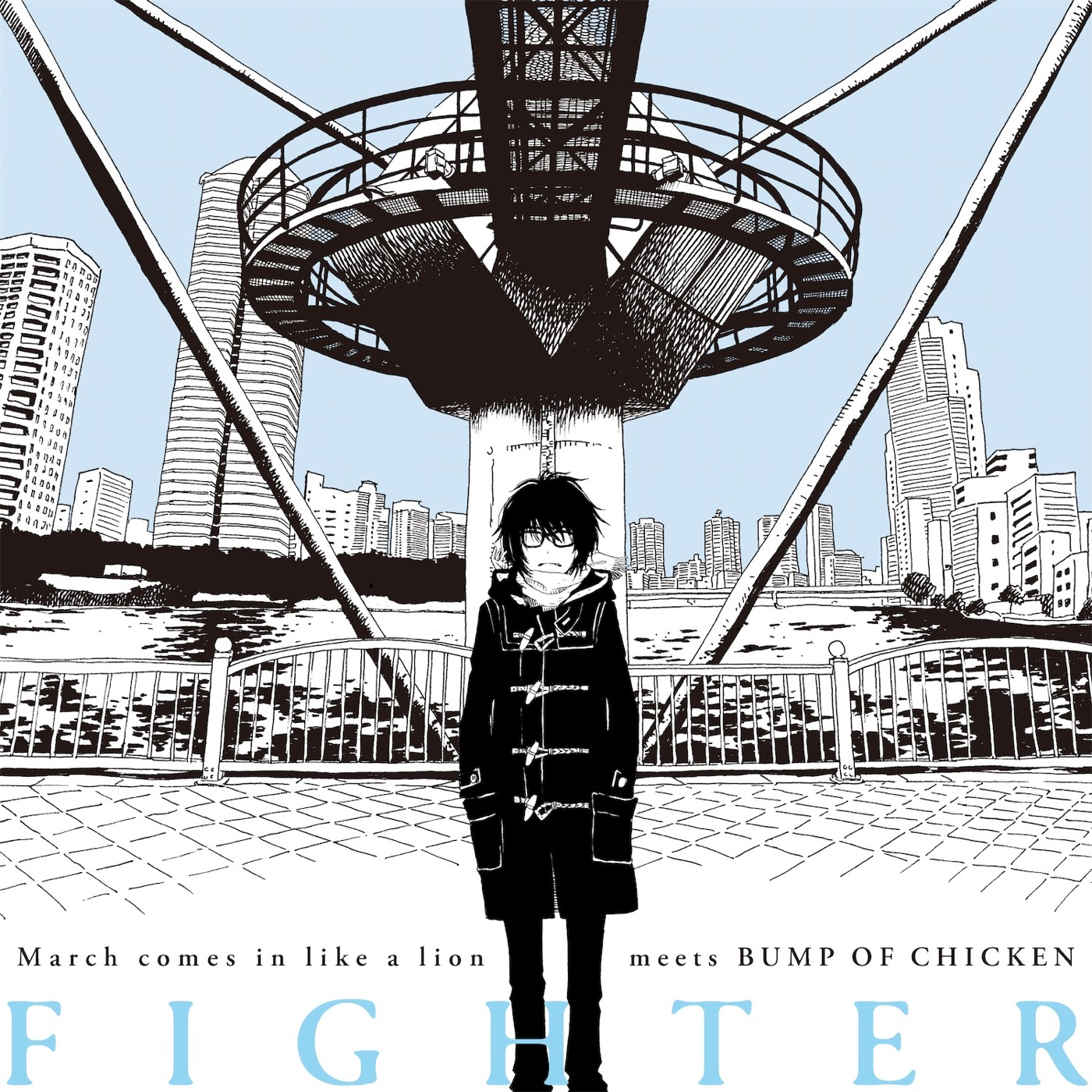 BUMP OF CHICKEN - Fighter - Single