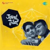 Jewel Thief (Original Motion Picture Soundtrack)
