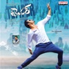 Temper (Original Motion Picture Soundtrack) - EP