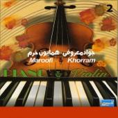 Best of Homayoun Khorram & Javad Maroufi, Vol. 2 (Persian Music)