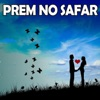 Prem No Safar