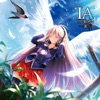 IA THE WORLD ~翼~