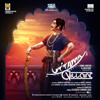Uttama Villain Original Motion Picture Soundtrack