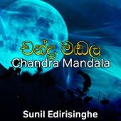 Chandra Mandala - Deepika Priyadharshani & Sunil Edirisinghe