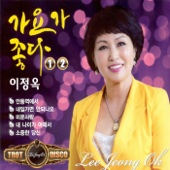 가요가좋다, Vol. 1, 2 (Cover Album)