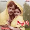 Abhilasha Original Motion Picture Soundtrack EP