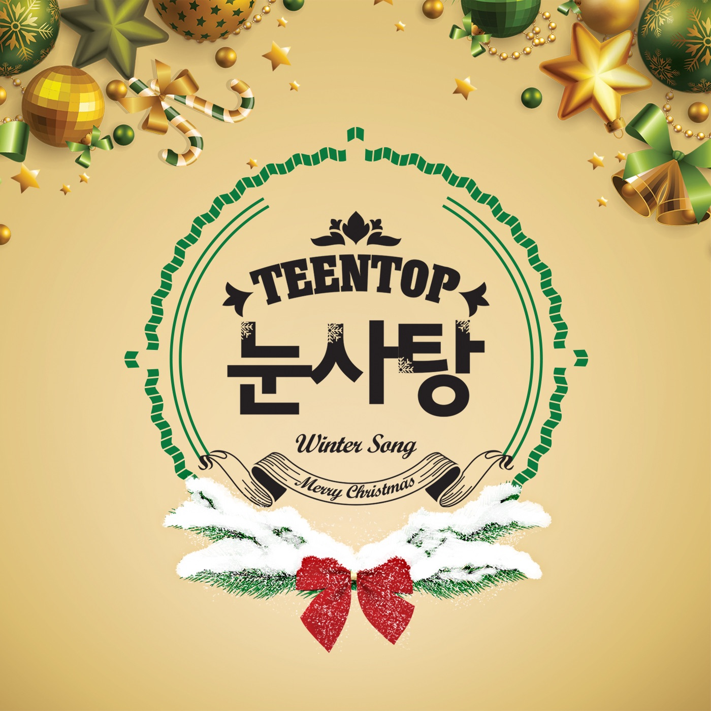 TEEN TOP - TEEN TOP 눈사탕 TEEN TOP Snow Kiss - Single