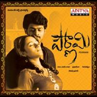 Pournami (Original Motion Picture Soundtrack) - Devi Sri Prasad