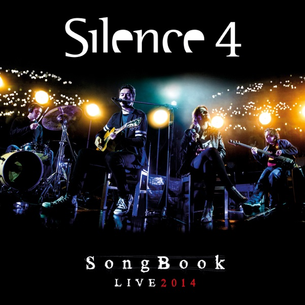 Songbook Live 2014 Silence 4 CD cover