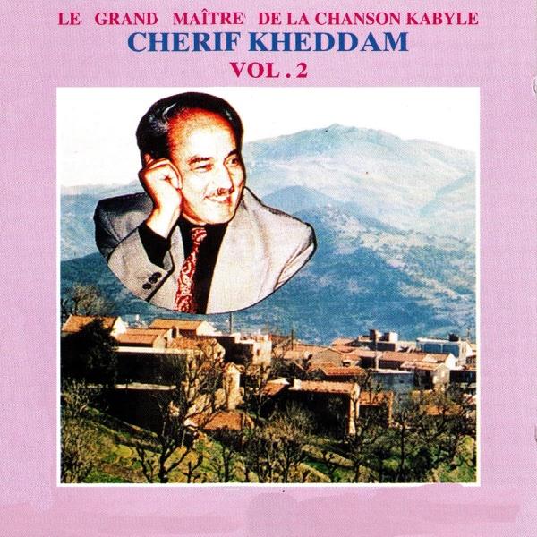 Cherif Kheddam - Cherif Kheddam (Le grand maître de la chanson kabyle), Vol. 2