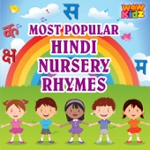 Abanty Maity - Most Popular Hindi Nursery Rhymes artwork