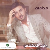 Mohami - EP - Majed Al Mohandes