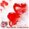 Malayalam Movie Romantic Collections