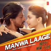 [Download] Manwa Laage (From