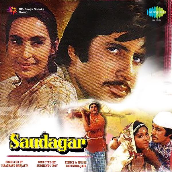 Saudagar (1991) 720p WEBHD – AVC – AAC 2CH