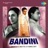 Bandini (Original Motion Picture Soundtrack)