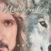 狼-經典重現