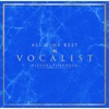 All Time Best Vocalist ジャケット写真