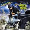 Lil Wayne - Lollipop  feat. static