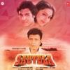Sapno Ki Rani Hai Deewani (Instrumental)