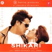 Shikari (Original Motion Picture Soundtrack)