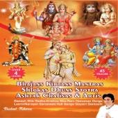 Bhajans Kirtans Mantras Shlokas Dhuns Stotra Ashtak Chalisas & Artis
