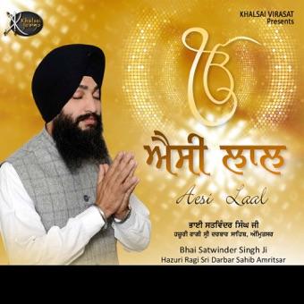 Aisi Laal – Bhai Satwinder Singh Hazuri Ragi Sri Darbar Sahib Amritsar