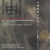SF交響ファンタジー第1番(1983) 「宇宙大戦争」戦争シーン