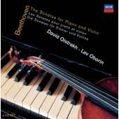 Sonata for Violin and Piano No. 6 in A, Op. 30 No. 1: 1. Allegro - David Oistrakh & Lev Oborin