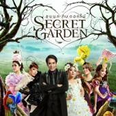 ขนนกกับดอกไม้ ตอน Secret Garden