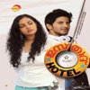 Ustad Hotel (Original Motion Picture Soundtrack) - EP