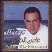 Bhibbek We Bghar - Assi Al Hillani