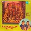 Kandha Sashti Kavacham And Sri Skandhaguru Kavacham