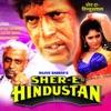 Sher-E-Hindustan