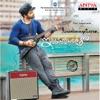 Idharammayilatho (Original Motion Picture Soundtrack) - EP