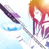 Ciel nosurge Genometric Concert Vol.1〜契絆ノ詩〜(シェルノサージュ) - EP