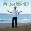 We Love RUNNER - Single