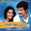 Naa Love Story Modalaindi Original Motion Picture Soundtrack EP