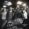 Irumbu Kuthirai (Original Motion Picture Soundtrack) - EP