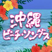 Hana (Single Version)