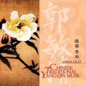 Download Anna Guo - Pearls Dropping Onto the Jade Plate