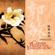 Anna Guo - Chinese Traditional Yang-Qin Music