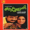 Prem Poojari (Original Motion Picture Soundtrack)