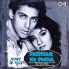 Patthar Ke Phool Original Motion Picture Soundtrack